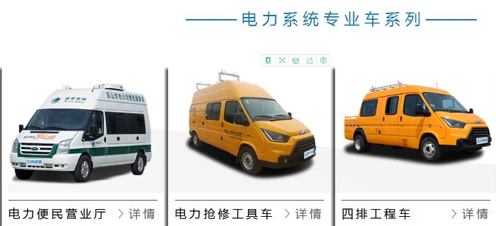 新世代全顺囚车供货报价 服务为先 上海全顺汽车销售供应