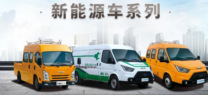 全顺通信指挥车供应 服务为先 上海全顺汽车销售供应