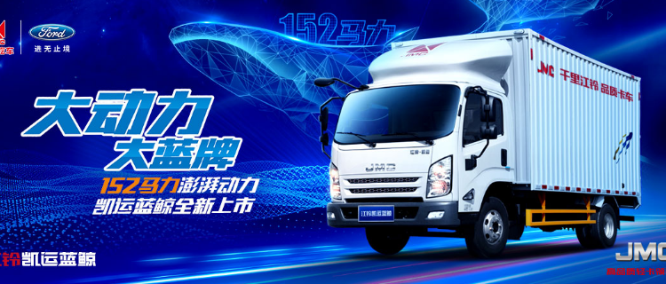 江铃顺达箱货车费用 欢迎咨询 上海全顺汽车销售供应