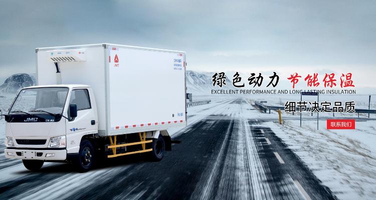 国六新世代冷藏车供应公司 真诚推荐 上海全顺汽车销售供应
