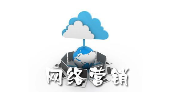 东城区电动网络营销收费 欢迎来电「齐搜网络」