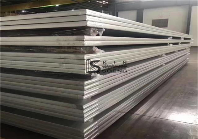 专业生产沉淀硬化钢630货源充足 服务为先「上海乾湘不锈钢供应」