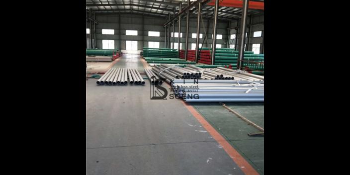 徐州宝钢双相钢焊丝 客户至上「上海乾湘不锈钢供应」