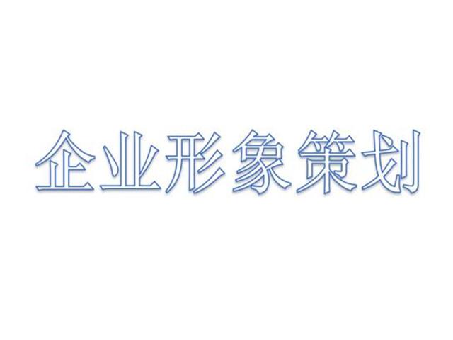 奉賢區推廣公司形象口碑推薦 歡迎咨詢 上海訊啟供應