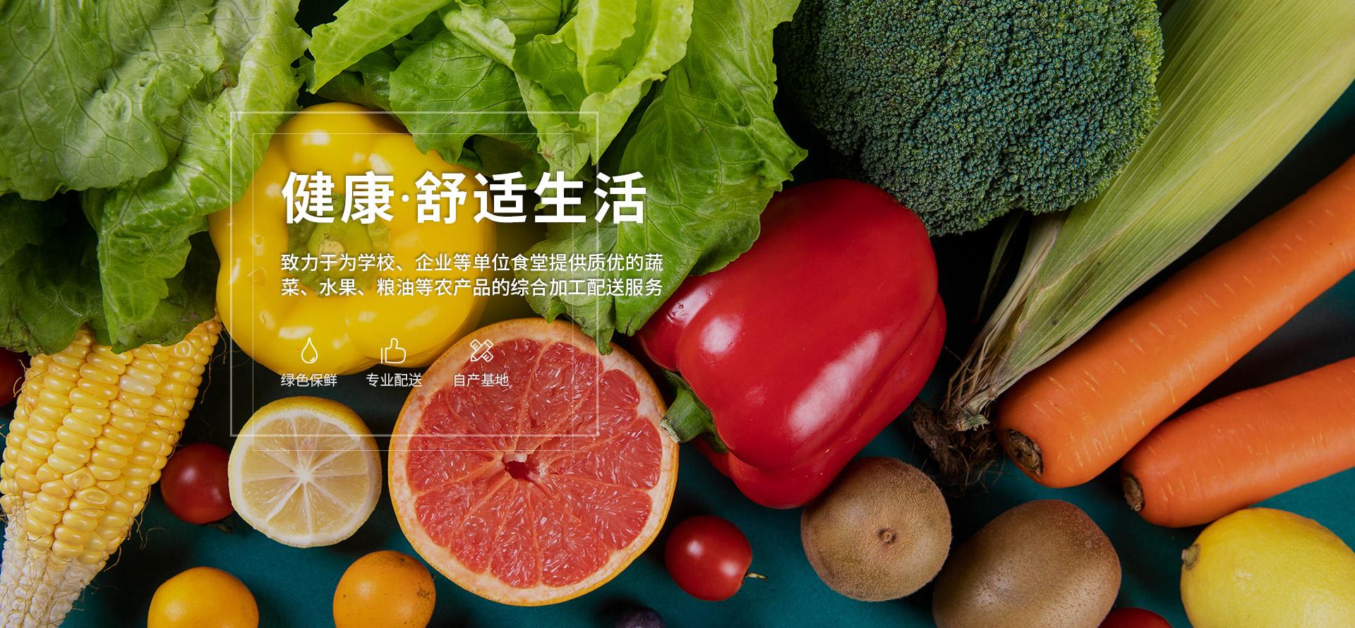 崇明区服务好的生鲜配送怎么样「上海潜裕农副产品配送供应」