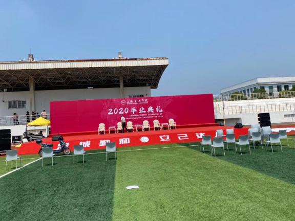 大型會場布置活動哪家好 誠信經營 上海泉雨供應