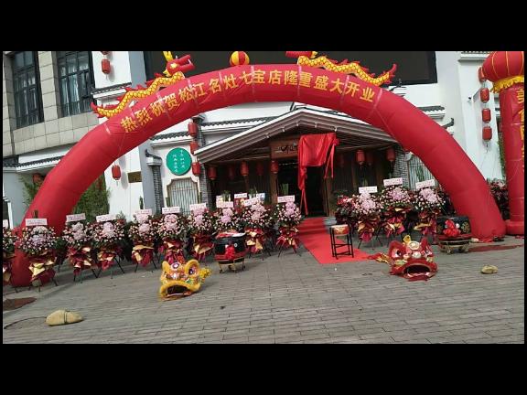 浙江西式宴會預定公司 上海泉雨供應