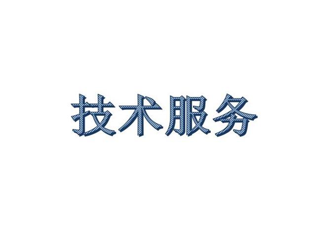 松江区营销技术开发怎么样
