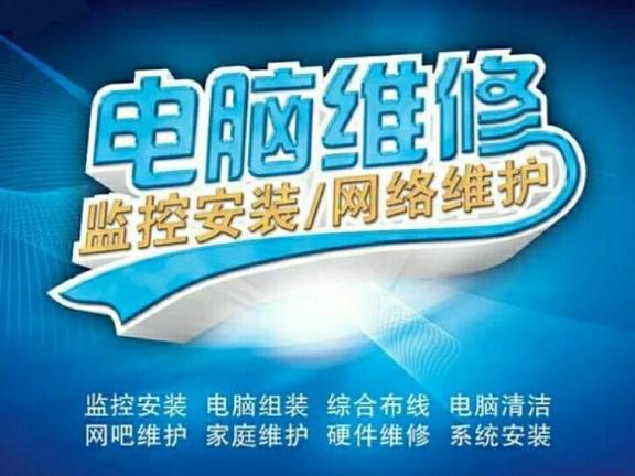 楊浦移動計算機技術服務歡迎咨詢「上海趣意信息科技供應」