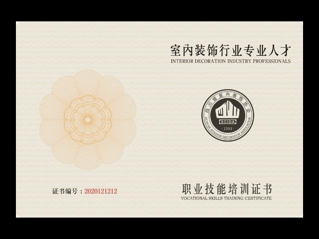 南京抹灰工培訓費用 來電咨詢「上海冉美商務信息咨詢供應」