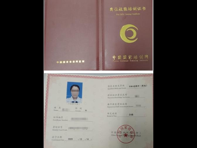 天津施工员培训服务「上海冉美商务信息咨询供应」