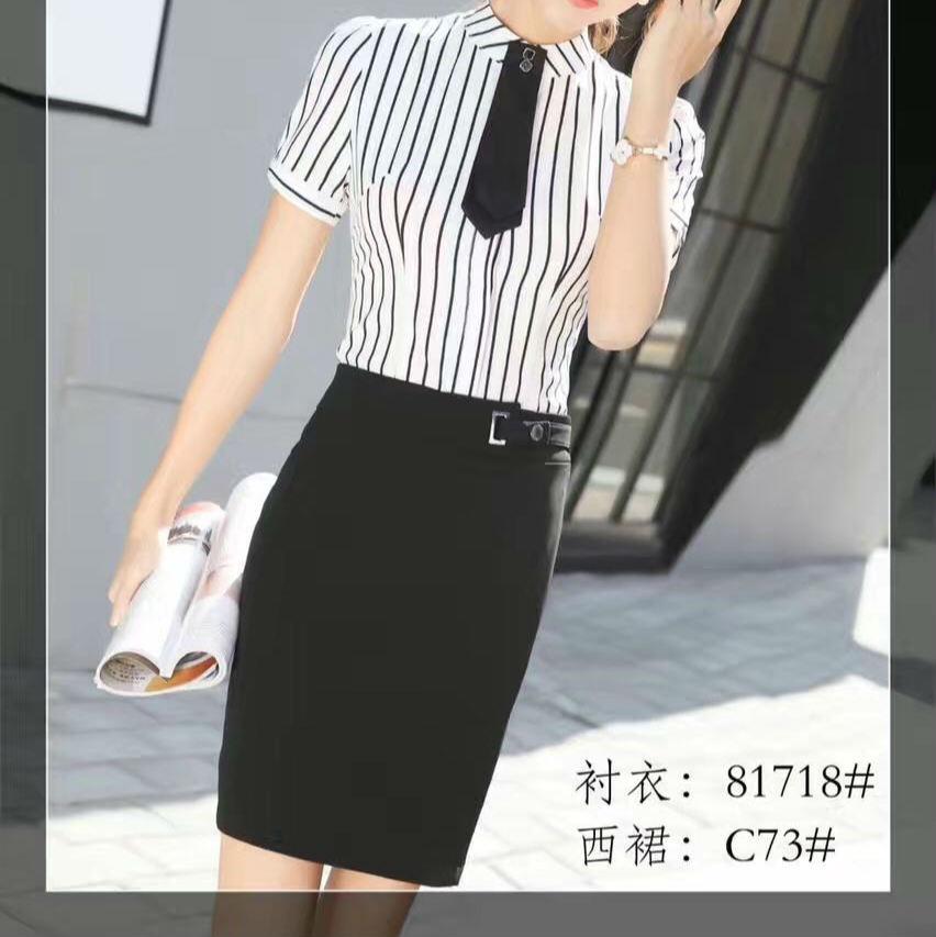 優良襯衫廠家現貨 推薦咨詢「上海冉起服飾供應」