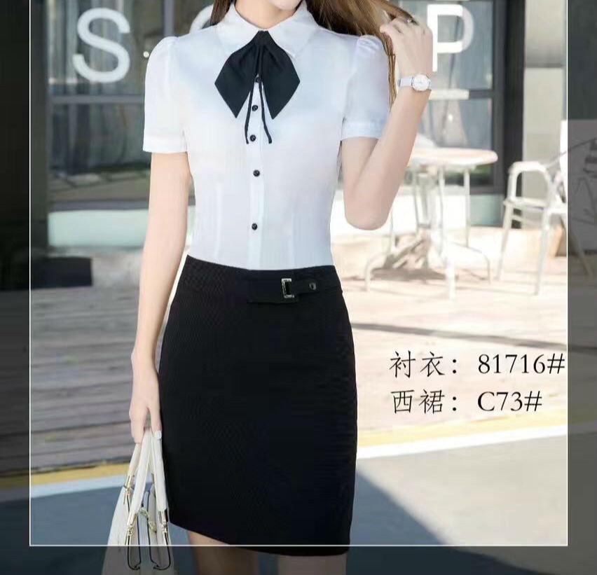 芜湖黑色衬衫销售 推荐咨询「上海冉起服饰供应」