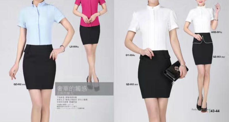 静安区正规衬衫生产厂家 来电咨询「上海冉起服饰供应」
