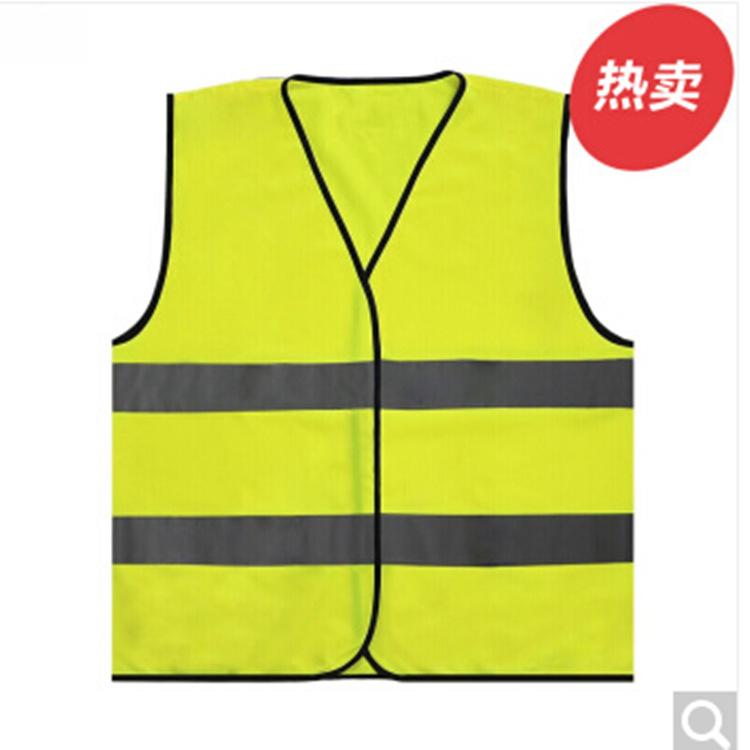 奉贤区交通反光马甲定制 有口皆碑「上海冉起服饰供应」