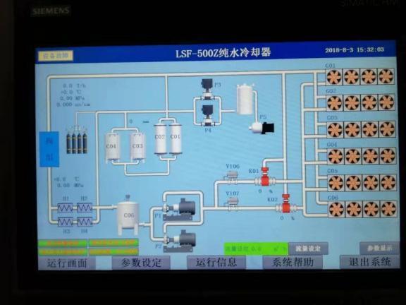 天津5G设备纯水冷却系统,纯水冷却系统