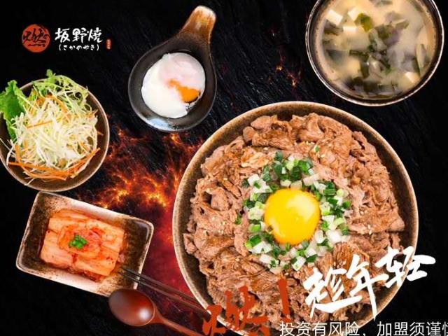 虹口区烧肉丼饭加盟品牌 上海燃昊餐饮管理供应