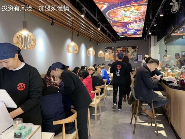 虹口区日式简餐加盟商家 上海燃昊餐饮管理供应