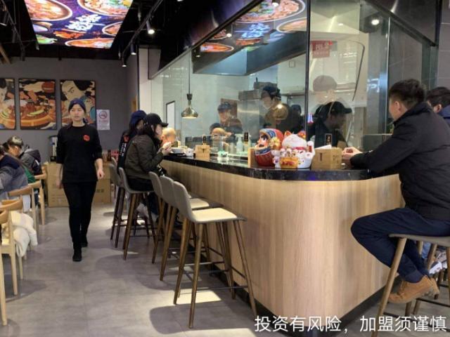 黄浦区日式简餐加盟公司 上海燃昊餐饮管理供应