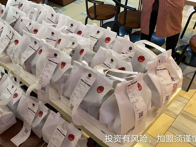 崇明区日式烤肉简餐加盟哪个好 上海燃昊餐饮管理供应