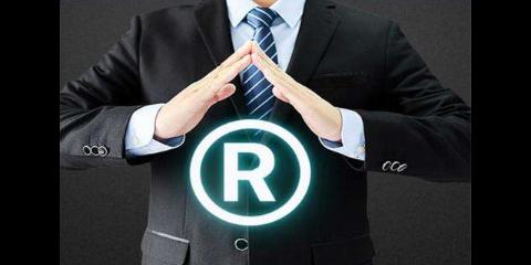 浦东新区商标注册是什么,商标注册