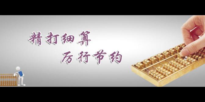 增值税税收筹划多少钱一个月 真诚推荐 上海日盛企业登记代理供应