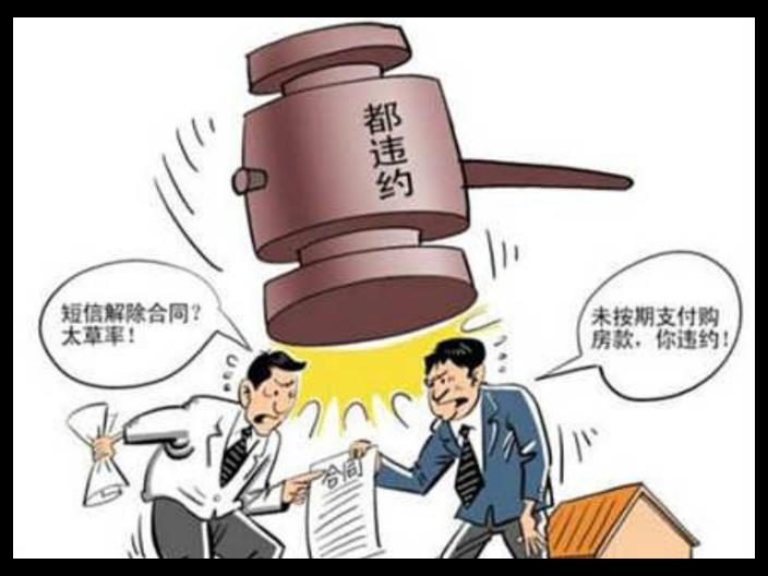 青浦区房产合同诉讼请律师收费,合同律师