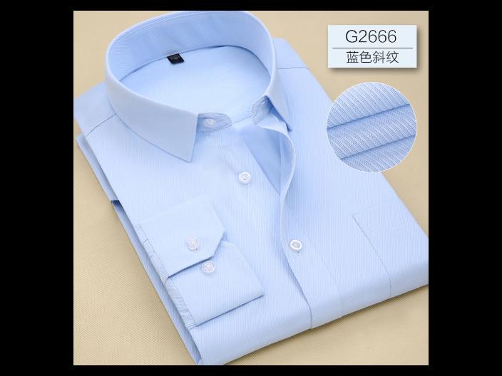 黑龙江劳保服加工商家「上海绒典服饰供应」