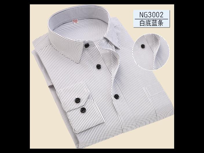 江苏围裙加工「上海绒典服饰供应」