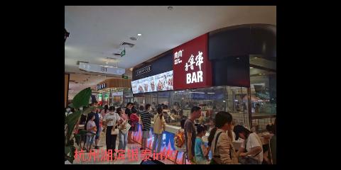 杨浦区推荐肉肉撸串直营 贴心服务「上海鸣人餐饮管理供应」