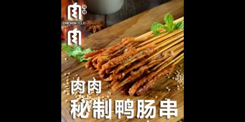青浦区推荐肉肉撸串代理条件