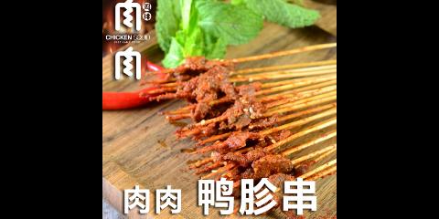 普陀区炸鸡肉肉撸串