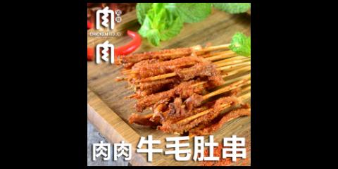 杨浦区推荐肉肉撸串直营,肉肉撸串