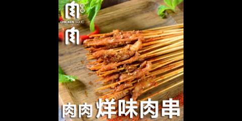 奉贤区小吃肉肉撸串门店在哪