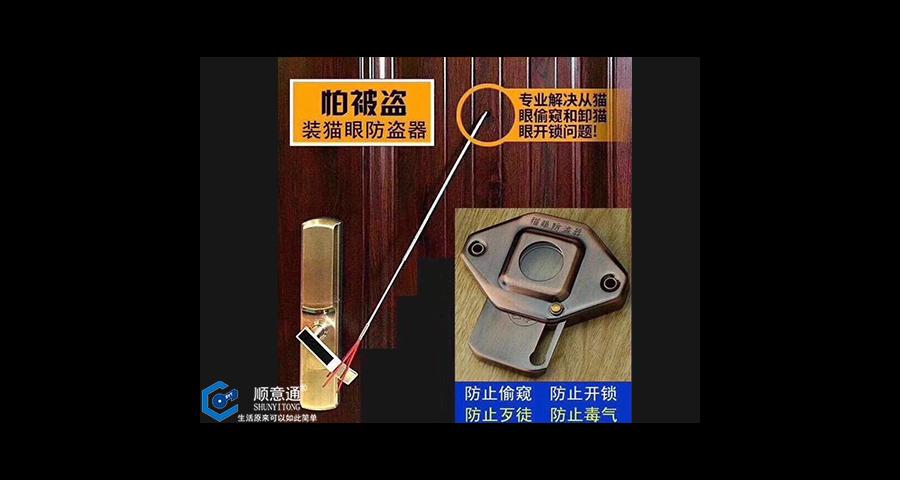 静安本地开锁报价 诚信互利「上海睿琐智能科技供应」