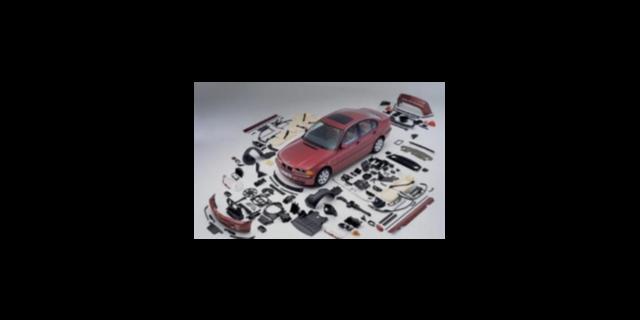 长宁区新型汽车零部件生产厂家