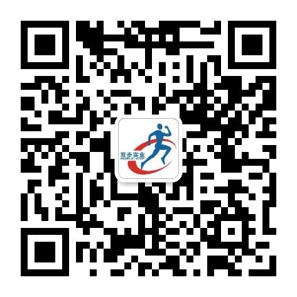 上海双步实业有限公司