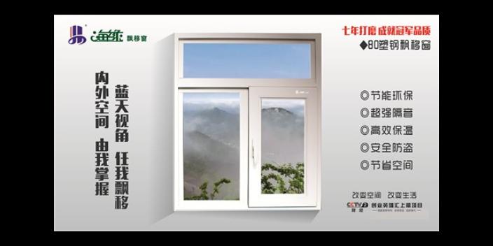 无锡中式门窗批量定制