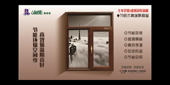 宁波飘移门窗批量定制