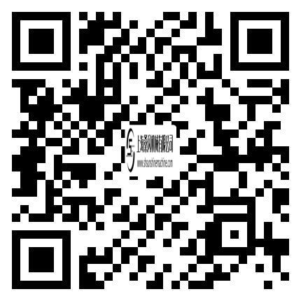 上海苏成机械科技有限公司
