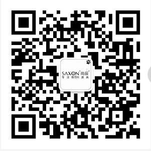 尚辰(上海)模特衣架有限公司