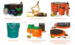 IBC铁桶加热毯优质商家「上海仕顶工业设备供应」