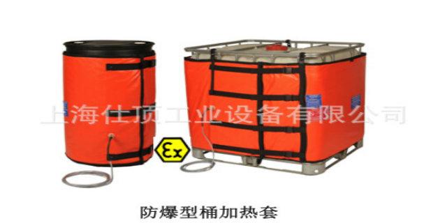 英國Inteliheat噸桶加熱套「上海仕頂工業設備供應」