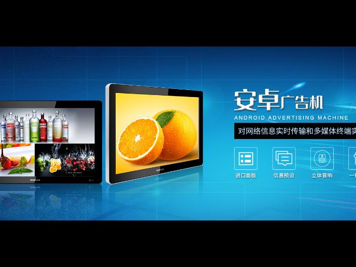 苏州互动式教学会议一体机好用吗 真诚推荐「上海实翟计算机供应」