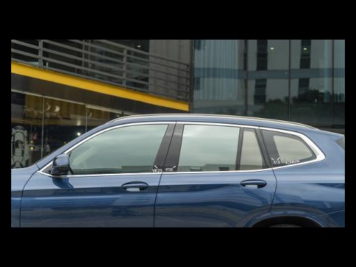 宝山区哪里太阳膜多少钱「上海舒米汽车维修服务供应」