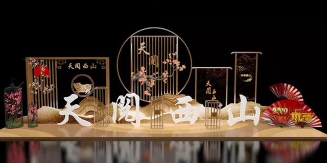 長寧區三維宣傳片「上海索匯文化傳播供應」