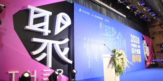静安区互动宣传片「上海索汇文化传播供应」