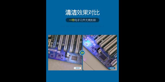 河南透明保護漆三防漆官方認證 清洗劑「上海泗赫實業供應」