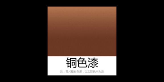 温州橘纹金属漆厂家 服务至上 上海号程新型材料供应