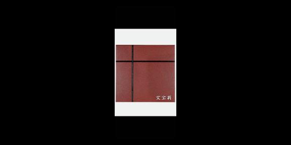 金华水性氟碳漆来样定制 欢迎咨询「上海号程新型材料供应」